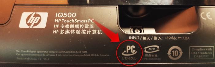 HP-IQ500
