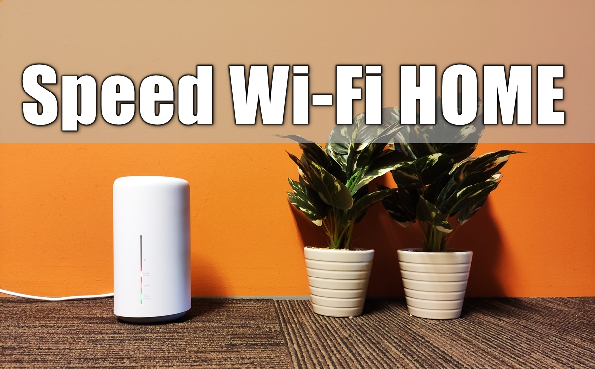 Speed Wi-Fi HOME