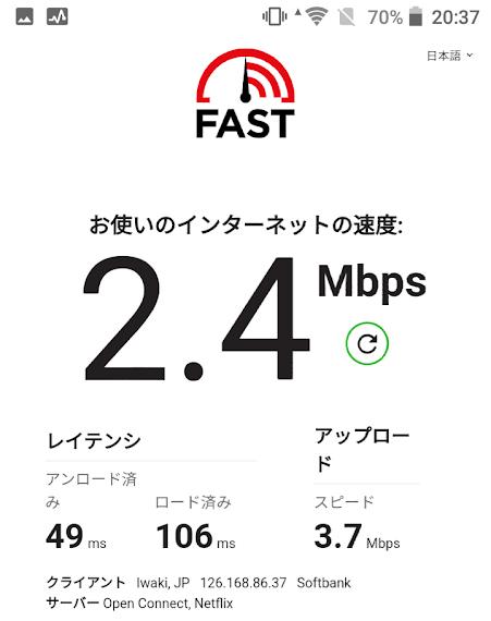 line-2.4mhz