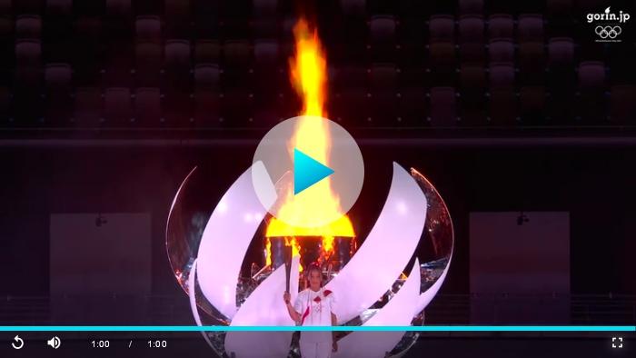 東京2020オリンピック聖火