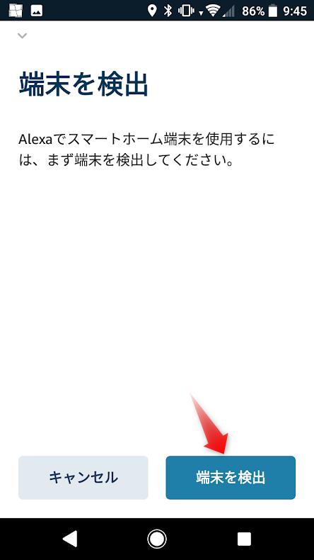 アイリス&alexa09