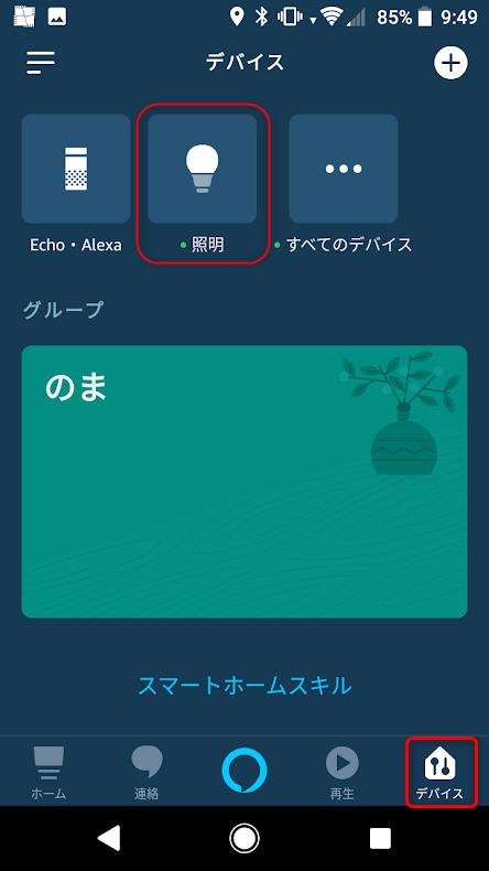 ale-iris12
