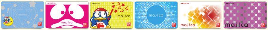 majicaカード