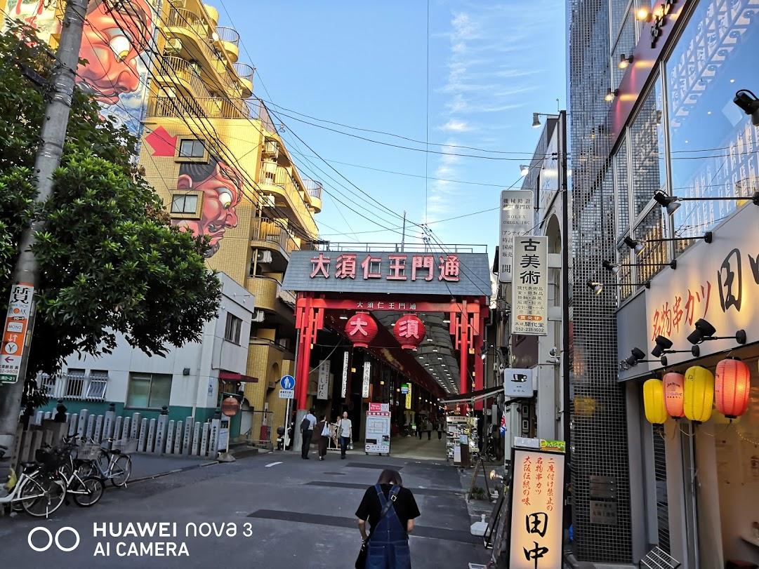 大須商店街nova3