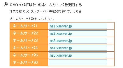 xserver-name