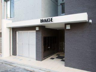 Branche千代田